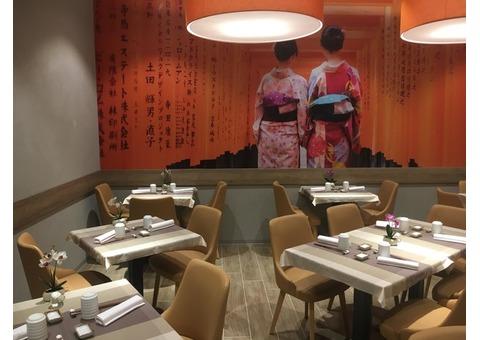 Sushi House - new sushi experience