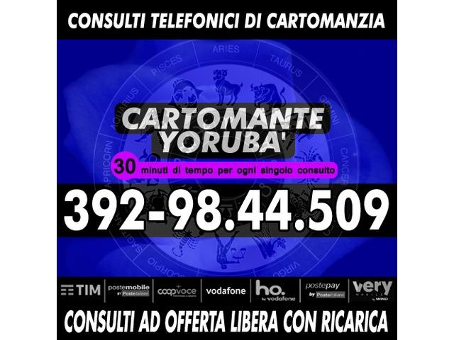Effettuo consulti con offerta libera: il Cartomante YORUBA' - 1/4
