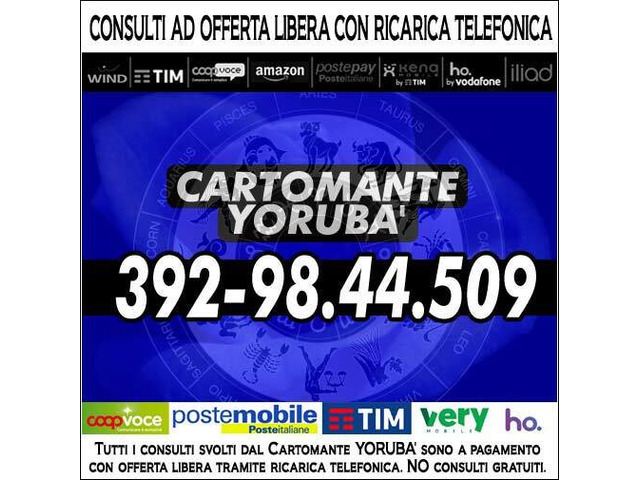 Studio di Cartomanzia il Cartomante YORUBA' - 1/12